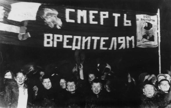 Что cлучилось 10 июля? В 1931 году было опубликовано постановление ЦИК об освобождении из тюрем нескольких тысяч инженеров и техников.