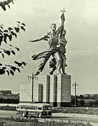 Что случилось 1июля? 1 июля 1889  года родилась советский скульптор Вера Мухина (автор знаменитой скульптурной композиции «Рабочий и колхозница»).