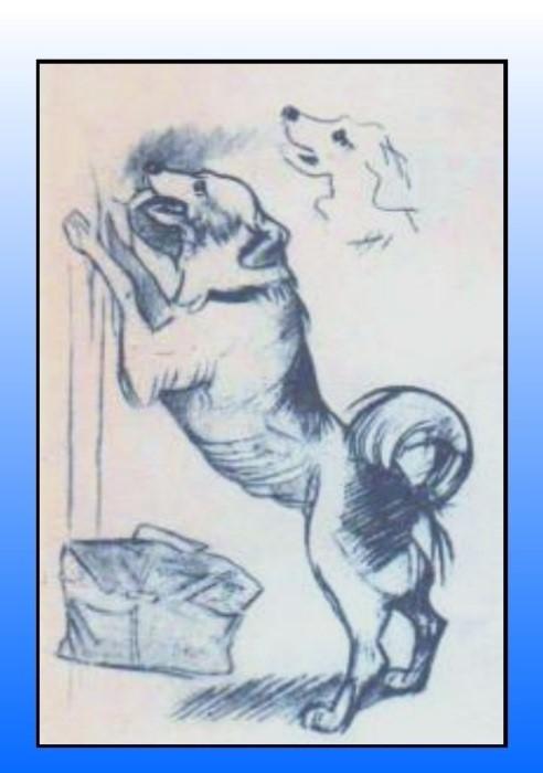 Эскиз собаки к картине Опять двойка