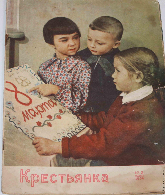 Обложка журнала Крестьянка 1954 год