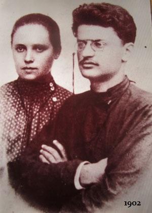 Тяжкая доля детей Льва Троцкого
